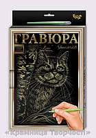 Гравюра А4 LUXE с рамкой (Кот за деревом) Золото (L-ГРА4-02-02з)