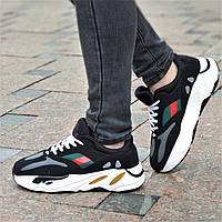 Модные женские кроссовки на толстой подошве черные вставки из сетки, легкая белая подошва (Код: Т1350а)
