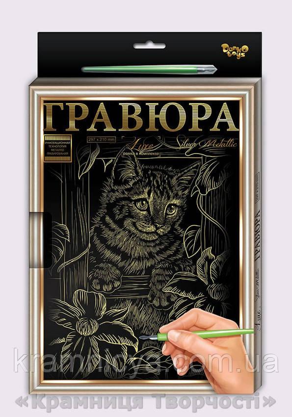 Гравюра А4 LUXE з рамкою (Котик) Золото (L-ГРА4-02-07з)