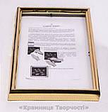 Гравюра А4 LUXE з рамкою (Котик) Золото (L-ГРА4-02-07з), фото 5
