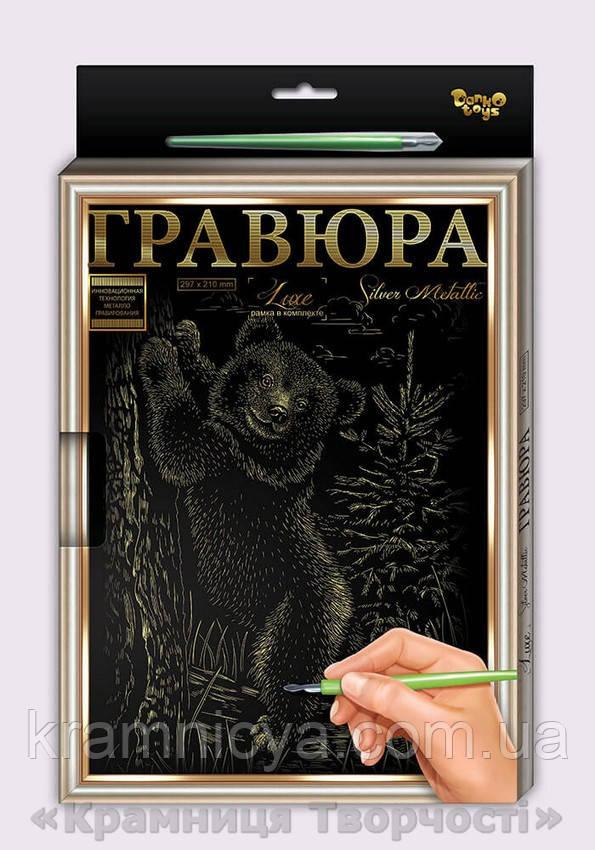 Гравюра А4 LUXE с рамкой (Медведь) Золото (L-ГРА4-02-13з)