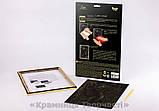 Гравюра А4 LUXE с рамкой (Медведь) Золото (L-ГРА4-02-13з), фото 2
