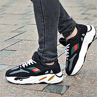 Модные женские кроссовки на толстой подошве черные вставки из сетки, легкая белая подошва (Код: Ш1350а)