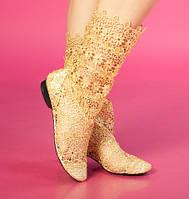Бежевые летние кружевные ажурные женские сапожки из кружева макраме (золото). Арт-0056, фото 1
