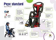 Велокресло детское BELLELLI Pepe Standard за раму под седлом