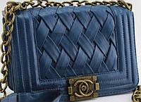 Женский синий клатч в стиле  Шанель