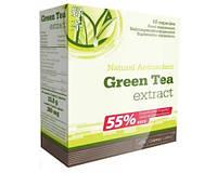 Жиросжигатель  Green Tea (60 caps) снижения веса