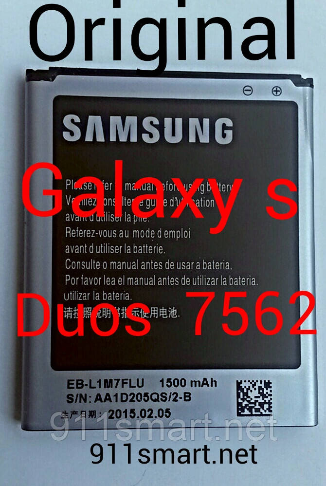 Аккумулятор Samsung Galaxy s Duos 7562 EB425161L