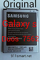 Аккумулятор Samsung Galaxy s Duos 7562 EB425161L  , фото 1