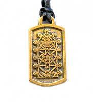 Вавилонское дерево мудрости мира - символ легкого усвоения знаний и прогресса в науке
