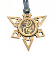 Китайский калиграфический талисман, побуждающий внутреннюю энергию к действию.