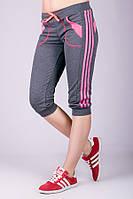 Капри спортивные женские Стрелки (темно-серый)
