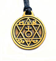 Пенкталь Отца символ равновесия и силы жизни, знак, дающий решительность в преодолении трудностей