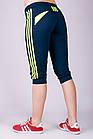 Капри спортивные женские Стрелки (темно-синие), фото 3