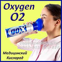 Кислородный баллончик - GoX - 6 Liters Pure Canned Oxygen Spray 6 л Кислорода, фото 1