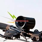 Звуковой сигнал Everest, фото 9