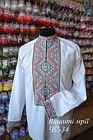 Мужская заготовка сорочки ЧС-34, фото 1