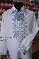 Мужская заготовка сорочки ЧС-35, фото 1