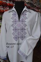 Мужская заготовка сорочки ЧС-37