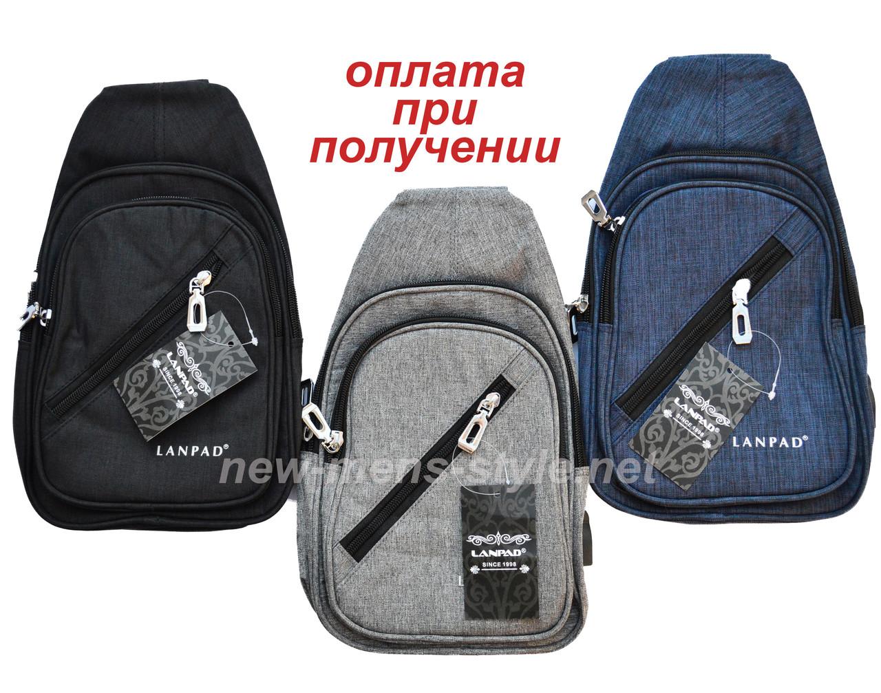 Чоловіча чоловіча спортивна тканинна сумка слінг рюкзак бананка NEW