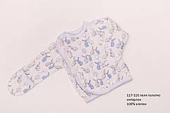 Распашонка для новорожденных мальчиков (девочек) OBABY (117-110)