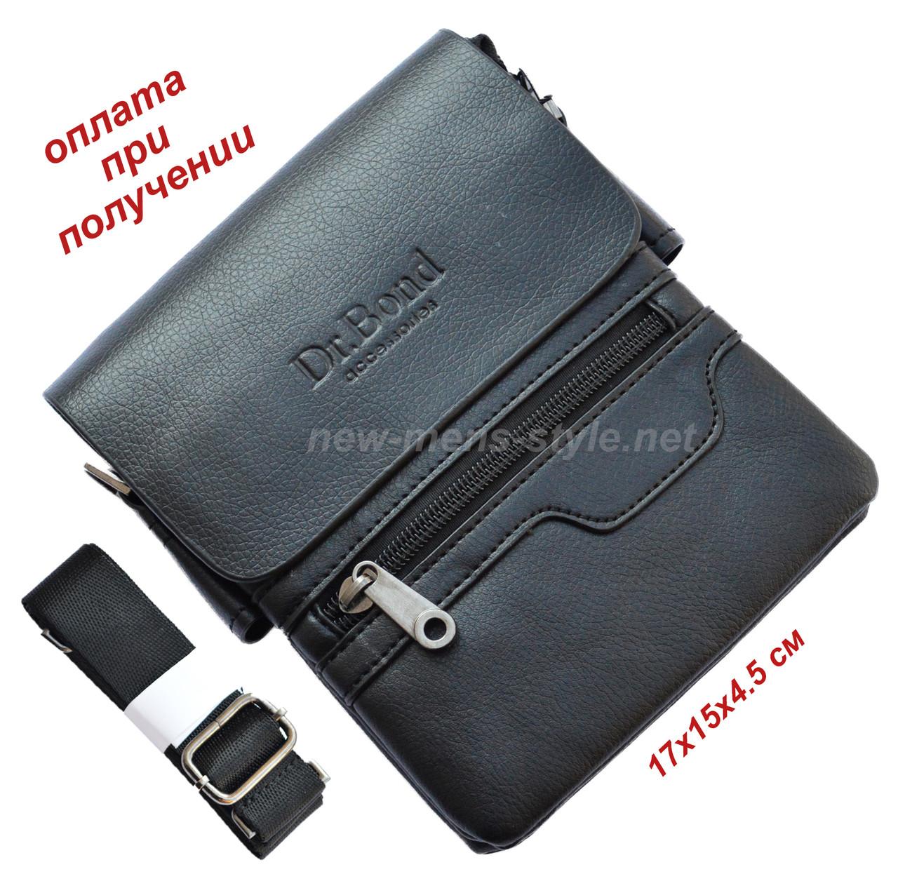 7a973892c72e Мужская чоловіча кожаная не большая сумка барсетка через плечо Dr.Bond