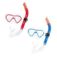 Яркий детский набор для плавания и ныряния - маска и трубка,  BW 24026