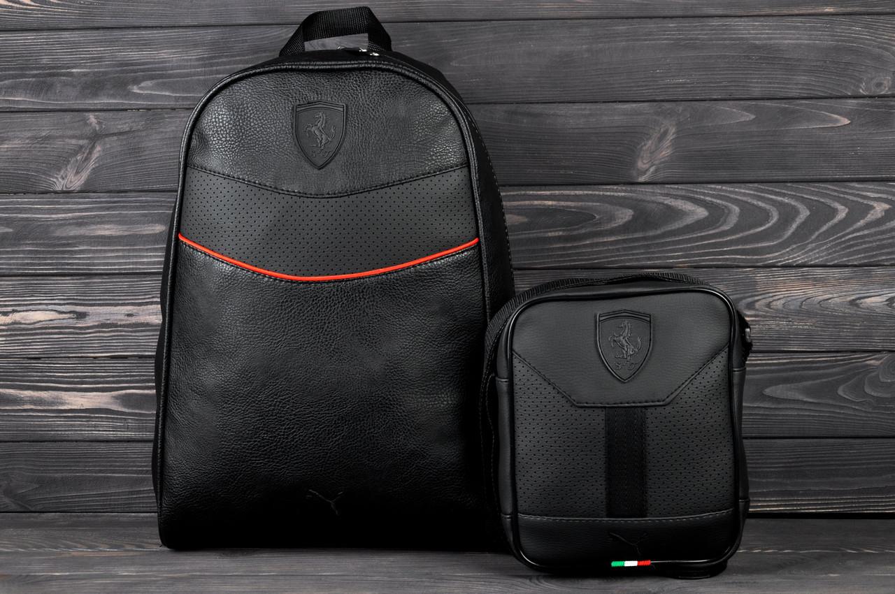 2613dbe08e33 Рюкзак + барсетка Puma Ferrari / комплект мужской кожаный черный ...