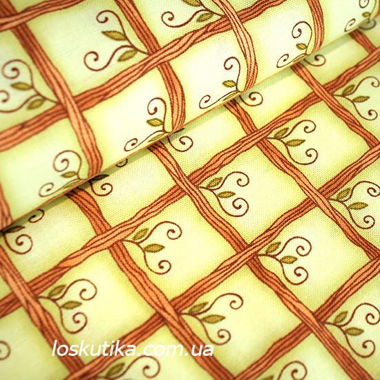 26006 Плетнь (желтый). Ткань для квилтинга, трапунто, пэчворка, для пошива кукол и текстильных игрушек.