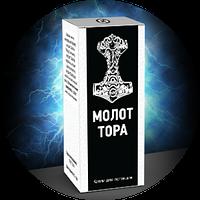 Молот Тора - капли для мужчин