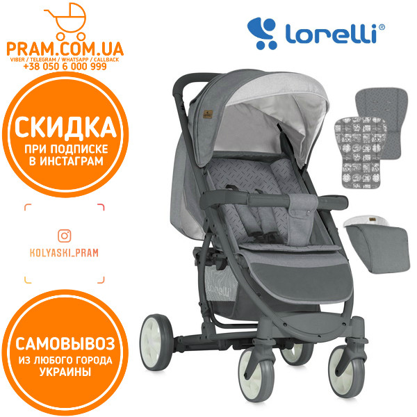 LORELLI S-300 прогулочная коляска Grey Серый