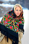 Русская красавица 325-18, павлопосадский платок шерстяной  с шерстяной бахромой, фото 4