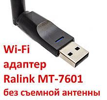 Wi-Fi адаптер Ralink MT-7601 802.11 b/g/n без знімною антени