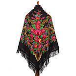 Русская красавица 325-18, павлопосадский платок шерстяной  с шерстяной бахромой, фото 7