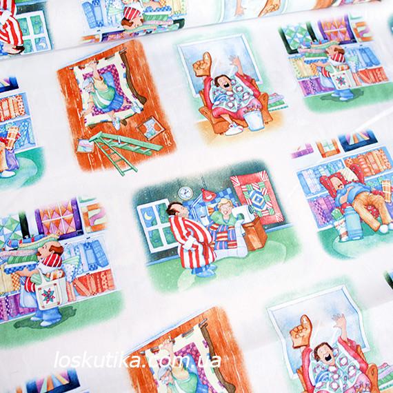 38001 Домашний пэчворк. Ткань для квилтинга, трапунто, пэчворка, для пошива кукол и текстильных игрушек.