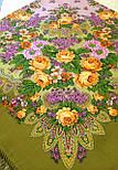 Цветет сирень 1360-10, павлопосадский платок шерстяной  с шелковой бахромой, фото 10