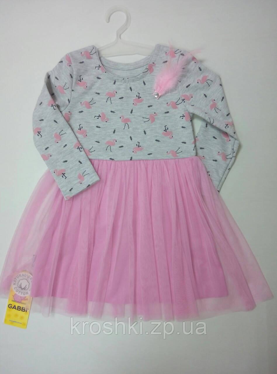 Детское платье р.92-104