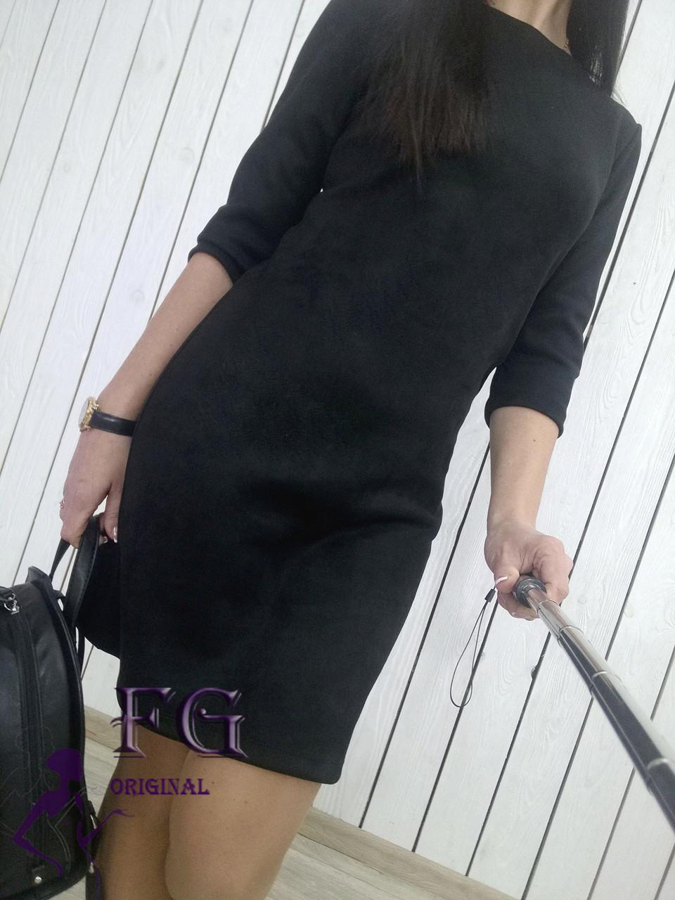 Короткое замшевое платье