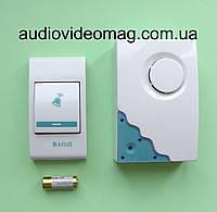 Звонок дверной, беcпроводной, с питанием от батареек, 32 мелодии, фото 1