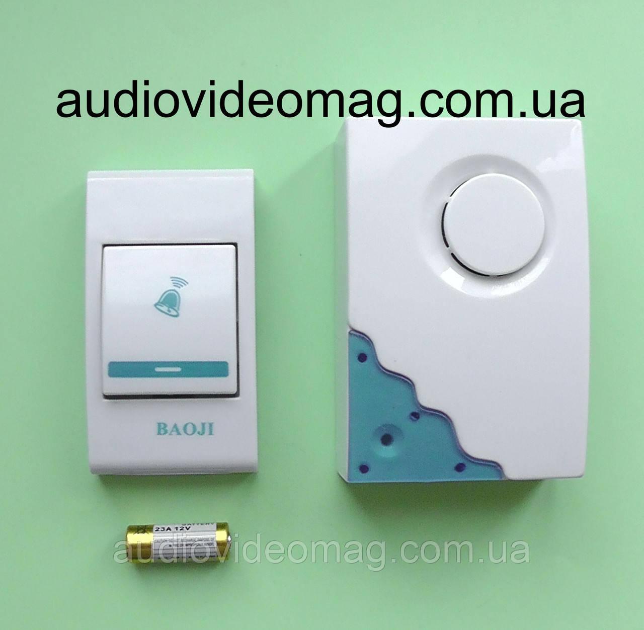 Звонок дверной, беcпроводной, с питанием от батареек, 32 мелодии