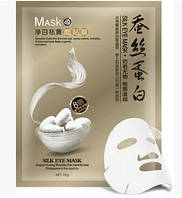 Тканевая маска с шелковым протеином 40g, фото 1