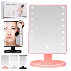 Настольное зеркало с LED подсветкой, розовое (123767)
