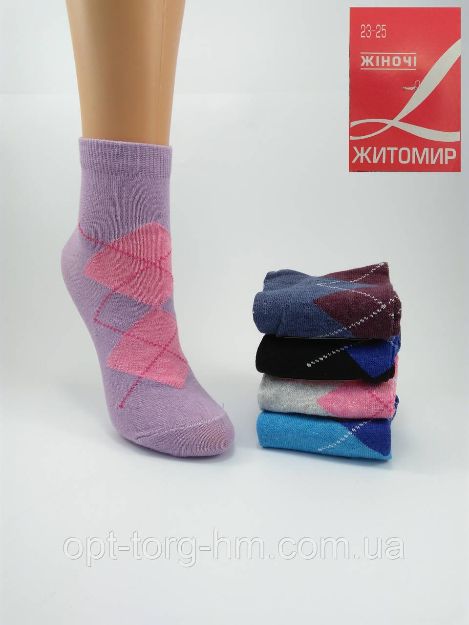 Короткие женские носки 23-25 (37-40)  Микс