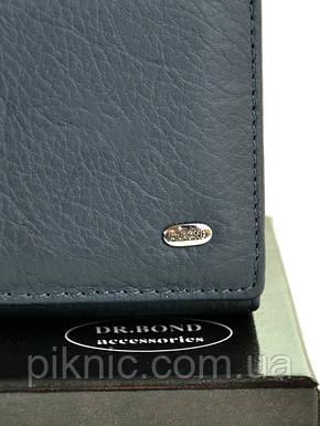 Женский кожаный кошелек, клатч, портмоне Dr Bond на магните. Натуральная кожа. Синий, фото 2