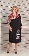Платье Novella Sharm-2862 белорусский трикотаж, черный, 62
