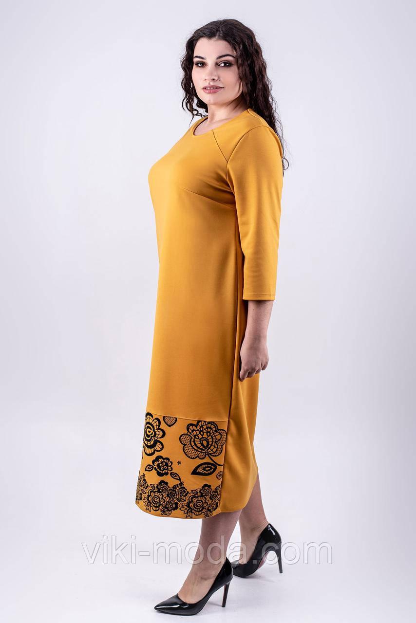 Женское платье большого размера Римма, прямого силуэта, горчичного цвета