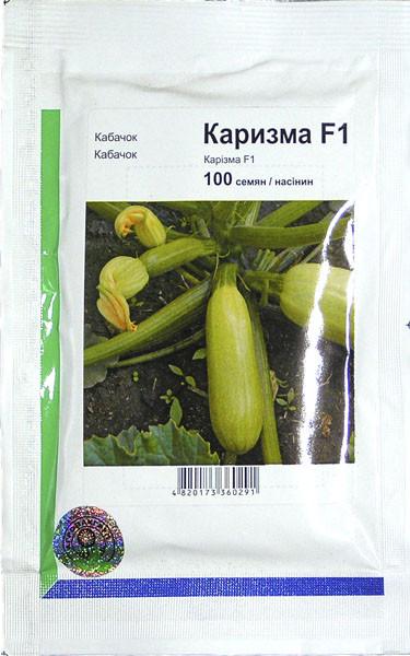 Семена кабачка Каризма F1, 100 c, Sуngenta