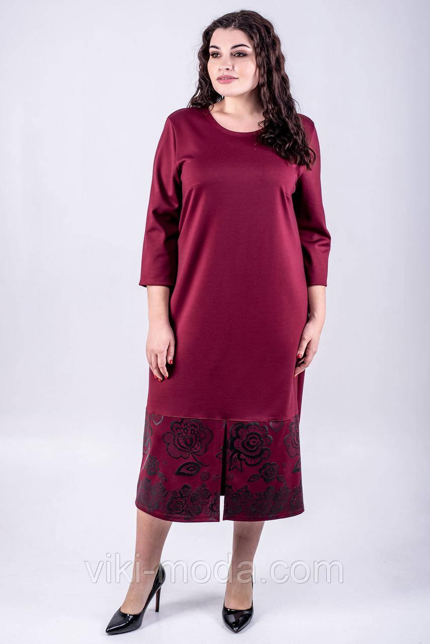 Бордовое платье большого размера Римма, прямого силуэта