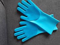 Силиконовые перчатки мочалки для мытья посуды