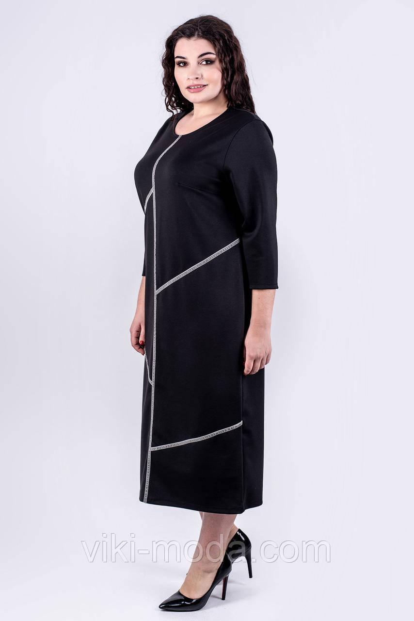 Черное платье большого размера Мери